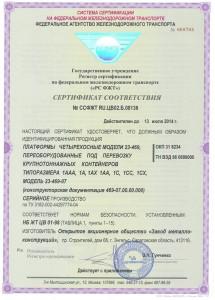23-469-07_s8136-1_1024x768