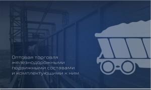 banner_glavnaya