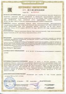 sertifikat_9938