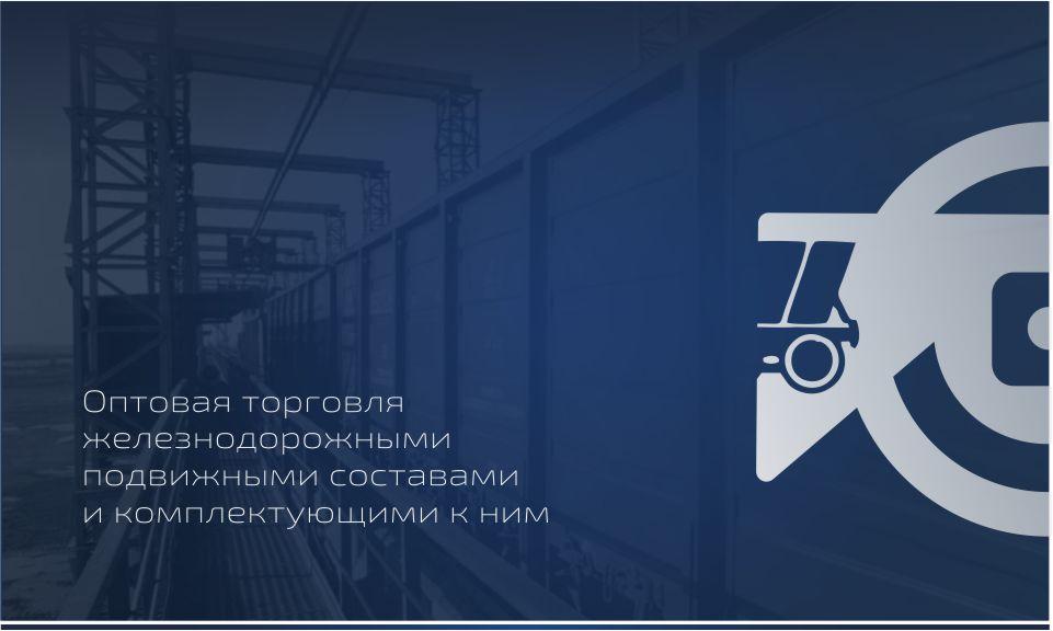 web122